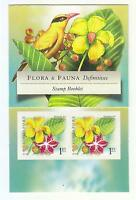 SINGAPORE 2010 FLOWERS SIMPOH AIR 1ST PRINT 2010A BOOKLET OF 10 STAMPS MINT MNH