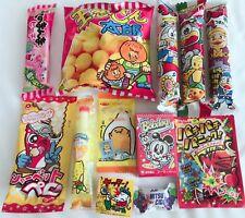 Japanese Candy DAGASHI 12pcs box + extras 3pcs  VOL.7 F/S from Japan