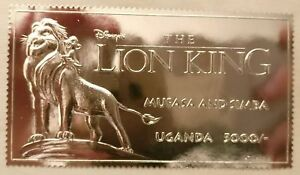 Uganda - Lion King Mufasa and Simba Gold stamp sc# 1271