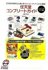 Buch Nintendo Le Anleitung Vollständig Book Japanese