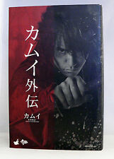 """Hot Toys Kamui Gaiden The Legend of Kamui 1/6 Scale 12"""" Figure Box Only"""