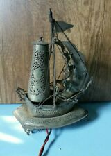 Antique brass boat shape Table night lamp