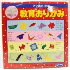 Grimmhobby Kyoiku Oragami Set Japan 175 x 175 x 55 NEW