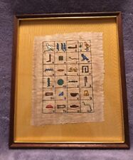 FRAMED Painted On Clothe HIEROGLYPHIC Alphabet