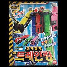 Bandai Power Rangers Ressha Sentai ToQger Tokkyuger DX ToQ-Oh Tokyu-Oh Megazord