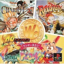 USED PS1 Wonder 3 Japan Import