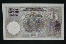 Serbia Germany occupation banknote WW2/WWII