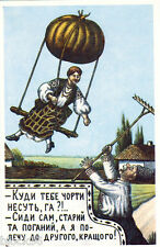 Reprint of early XX Cent. Ukrainian card WOMAN IS TRYING TO FLY AWAY AIR BALLOON