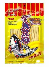 Taro Fish Slimming Snack Food- Spicy Flavoured Made in Thailand (Pack of 12)