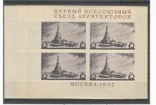 Russia 1937 40k Palace Building Group Of 3 Mint NH Souvenir Sheets