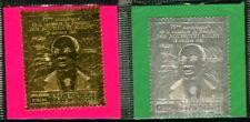 COTE D IVOIRE 1980 665-666 ** POSTFRISCH (D6781