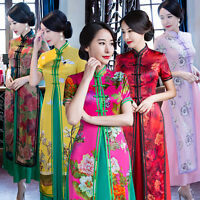 Hot Qipao Cheongsams Dress Two Pieces Chinese Traditional Flowers Vintage Dress