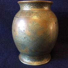 Pot en bronze doré Birmanie ou Indonésie ouvragé ancien