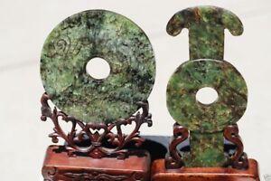 Jade040 two antique estate Chinese green jade bi discs 19th Century