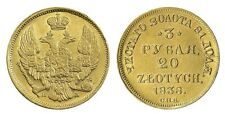 RUSSIA, POLAND-RUSSIA 3 RUBLES 20 ZLOTY 1838 YEAR GOLD COIN XF-UNC 16.593pieces