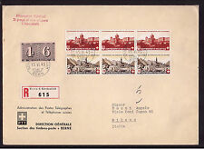 Schweiz FDC 420+421 Ersttagsbrief je Dreierstreifen Pro Patria 1942 (21549)