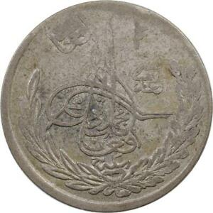 AFGHANISTAN - 1/2 AFGHANI - 1931 (1350) - SILVER - MOHAMMED NADIR SHAH