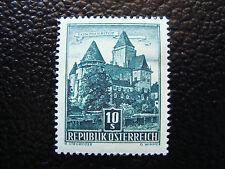 AUTRICHE - timbre - yvert et tellier n° 874A n* - stamp austria (A3)
