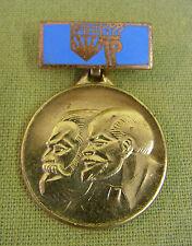 DDR Abzeichen - Orden - JP - FDJ  Freundschaftszug - DDR - UdSSR - Marx - Lenin
