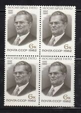 Russia 1982 Sc.#5019 Marshal J. Tito of Yugoslavia block of 4 stamps Mnh