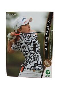 2021  MIKA MIYAZATO #37 EPOCH Japan Ladies Golf Card JLPGA OFFICIAL CARD
