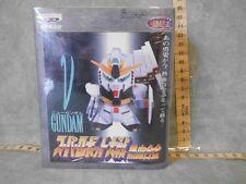 Gundam Figure Super Deformed Model Robot Banpresto  bpz-02