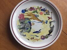 Villeroy & Boch Le Cirque Number 4  La Parade 9 inch Plate