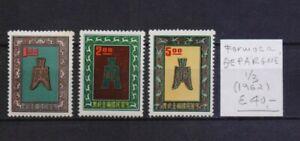 ! Formosa 1962.  Stamp. YT#1/3. €40.00!