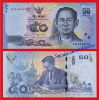 TAILANDIA THAILAND 50 Baht 2017 Pick NEW  SC / UNC