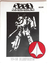 Robotech/Macross VF-1S Blueprint Set- 4 Sheets- Exterior Views w Patch-FREE S&H