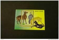 Equatorial Guinea Chinese Art horses unused souvenir sheet 1974