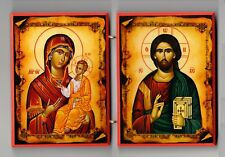 """Orthodox Icon Diptych (5""""x4"""") Christ & Theotokos -double sided w/ Lord's Prayer"""