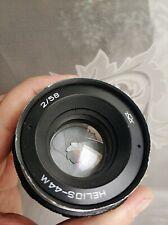 Helios 44m 58 mm f/2 M42 Boke Lens for Pentax, Zenit 44-2
