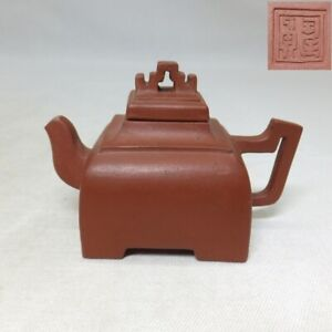 B978: Chinese SHUDEI unglazed pottery teapot for green tea SENCHA with sign