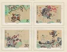 China Chine 2239 - 2242 MNH PF 1989 Classic Chinese Literature