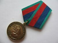 MEDAL 90 YEARS OF THE ARMED FORCES AWARD ORDER  MEDALS CROSS STAR BADGE..
