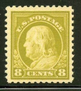 US Scott 508 Franklin  Perf. 11 Unwmk Mint NH Hinged