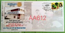 AA612 Rotary Eye Hospital, India Special Cover Medical Theme - Z10
