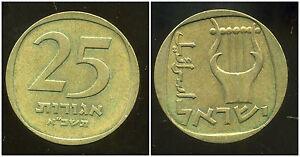 ISRAEL  25 agorot   1961