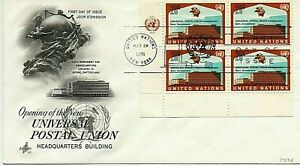 UN FDC 1971 first day cover Opening of the New Universal Postal Union