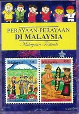 Malaysia Festivals 2006 Children Cartoon Painting Costume Attire (ms) MNH