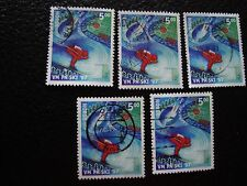 NORVEGE - timbre yvert et tellier n° 1200 x5 obl (A30) stamp norway (Z)