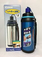 Zojirushi vacuum stainless steel cool bottle PONPA 1Liter ST-XA10-XA RARE New