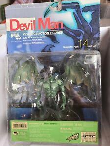 *RARE* Kaiyodo - Xebec Violence Action Figure Devilman Blue ver, Green label