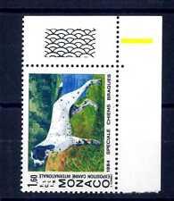 MONACO (PRINCIPALITY OF) - 1984 - Esposizione canina internazionale di Mo. E2588