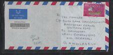 OMAN COVER (P0804B)  2001 BOAT 450B REG A/M   MUSCAT TO  BANGLADESH