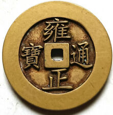 China Ancient Bronze coins Diameter:34mm/thickness:3mm