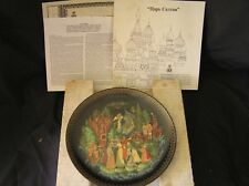 Bradex Tsar Saltan Russian Collectors Plate w/ Papers
