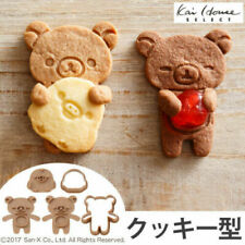 Kai Shell huggy cookie type stamp facial expression can make in Rilakkuma