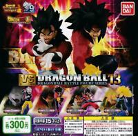 SUPER DRAGON BALL HEROES SET GASHAPON VS 13 BATTLE FIGURE SERIES BANDAI NEW